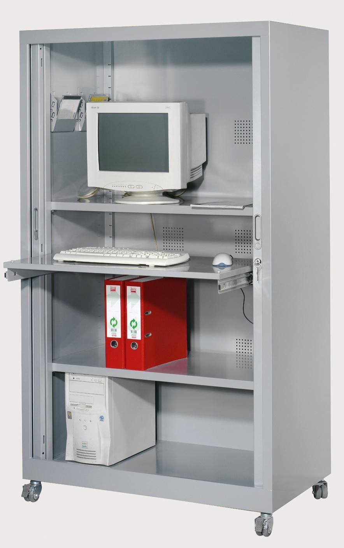 Datorskåp DS 751